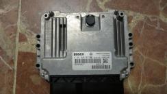 2854971 - Riadiaca jednotka motora